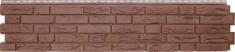 Фасадная панель Grand Line ЯФАСАД Демидовский кирпич (Гречневый), 1,49м