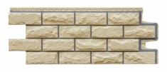 Фасадная панель GRAND LINE Колотый камень (Шампань), 1,13м