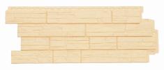 Фасадная панель GRAND LINE Сланец (Бежевый), 1,10м